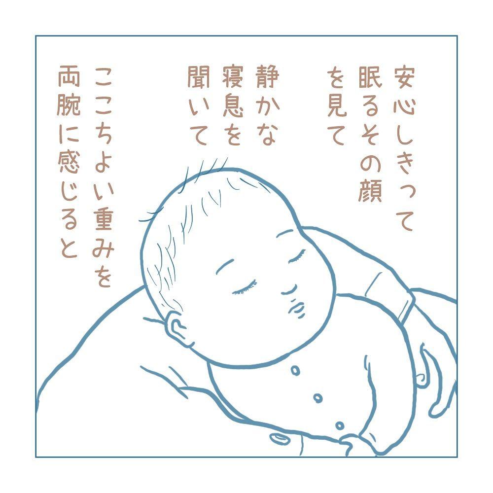 haruki_komugi_80039962_454206125469203_7941908769546099941_n