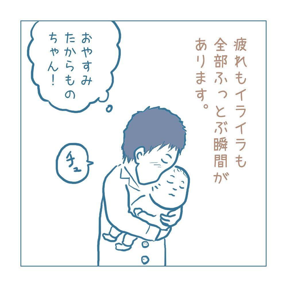 haruki_komugi_81558181_788749671536297_1037510770629894167_n