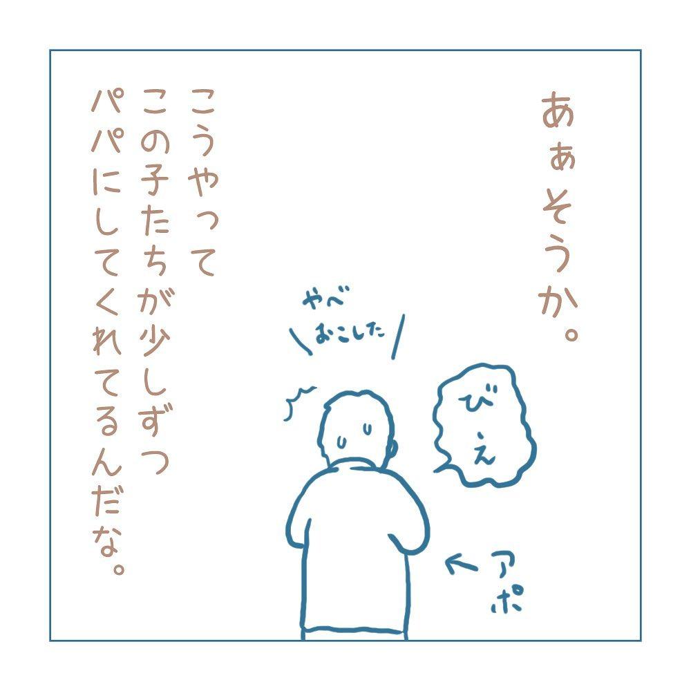 haruki_komugi_81890093_1480725378750357_1472380139131867933_n