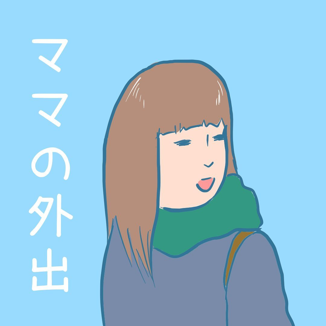 haruki_komugi_79844664_2452388335014830_8702983712934707108_n