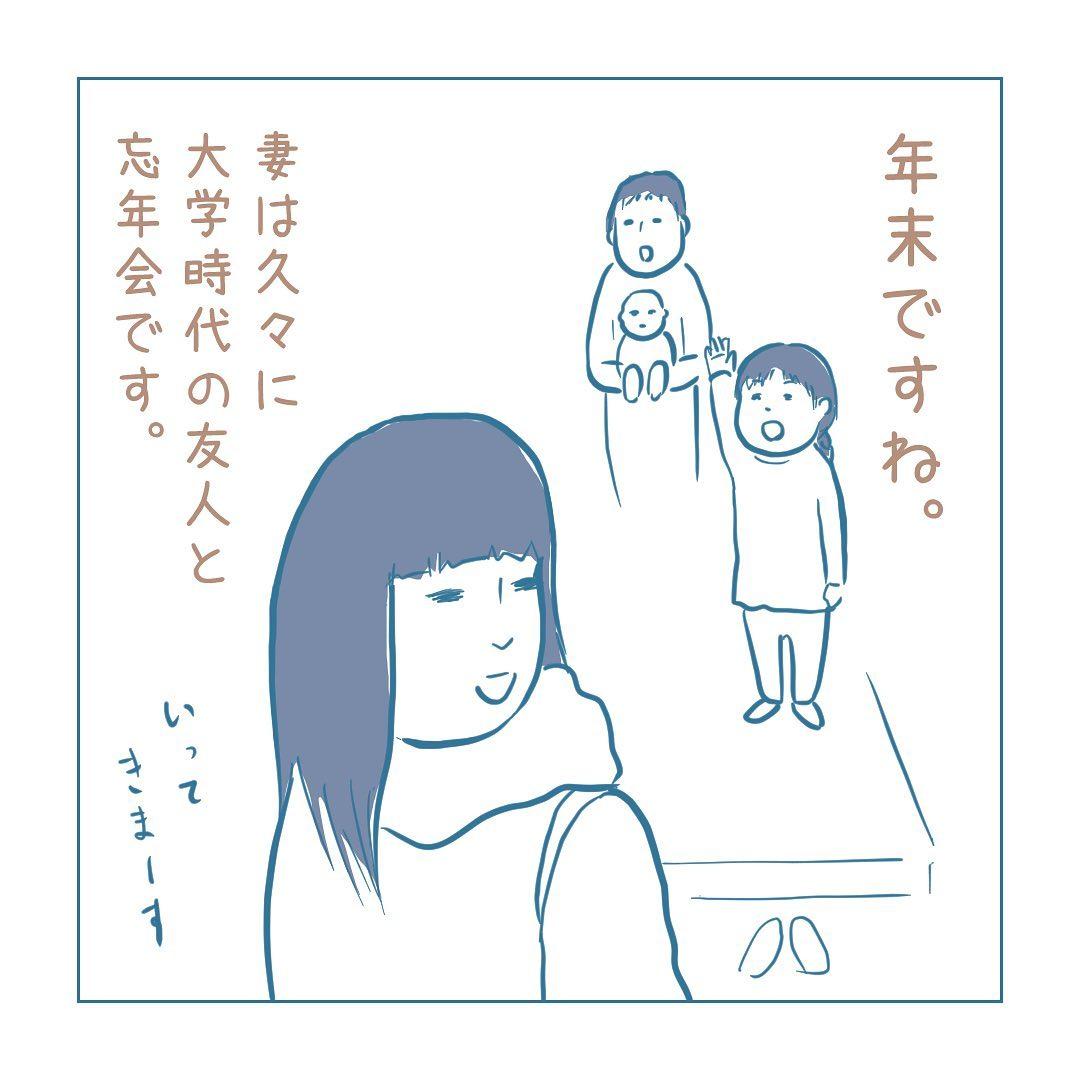 haruki_komugi_79756375_144393150310562_432058943169010908_n