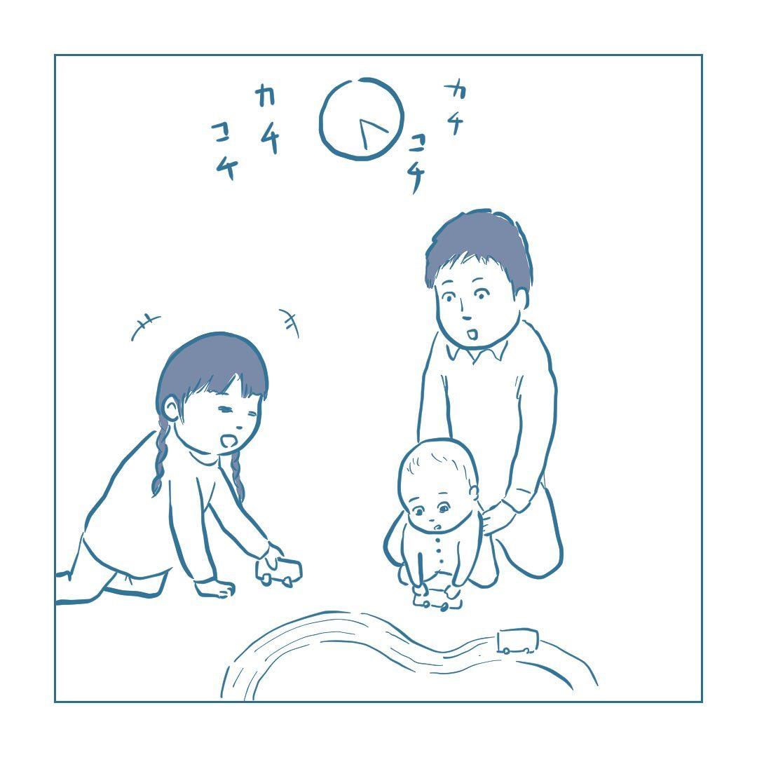haruki_komugi_79270846_159928868658536_1050841754611844316_n