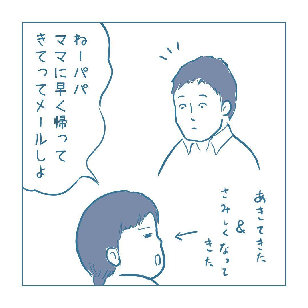 haruki_komugi_79163821_2580894568685062_6795420978590931580_n