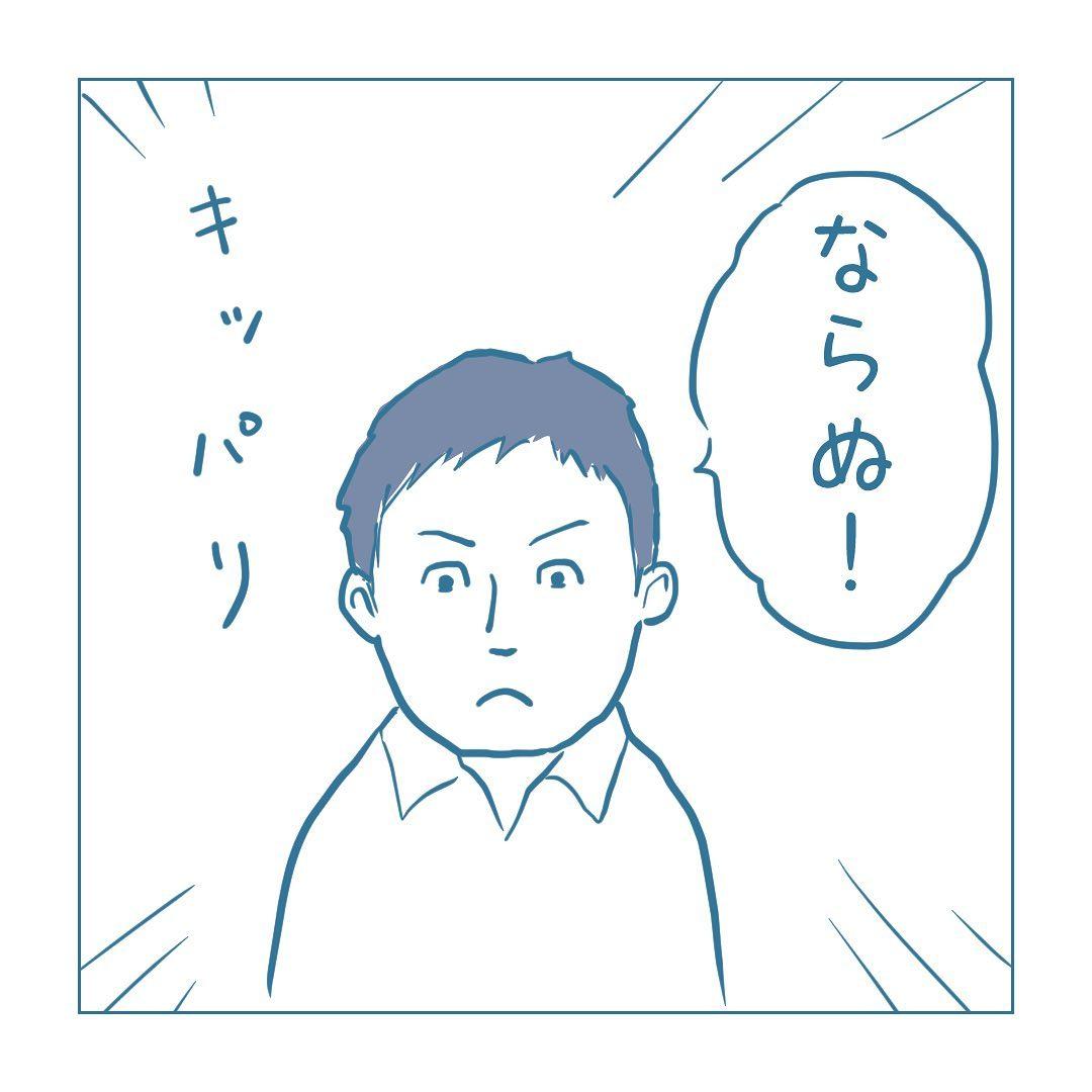 haruki_komugi_79485123_448548885839443_4516075696729389045_n