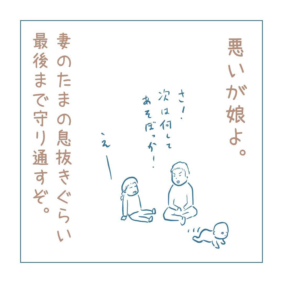 haruki_komugi_81705542_158915908732656_4290577362710123215_n