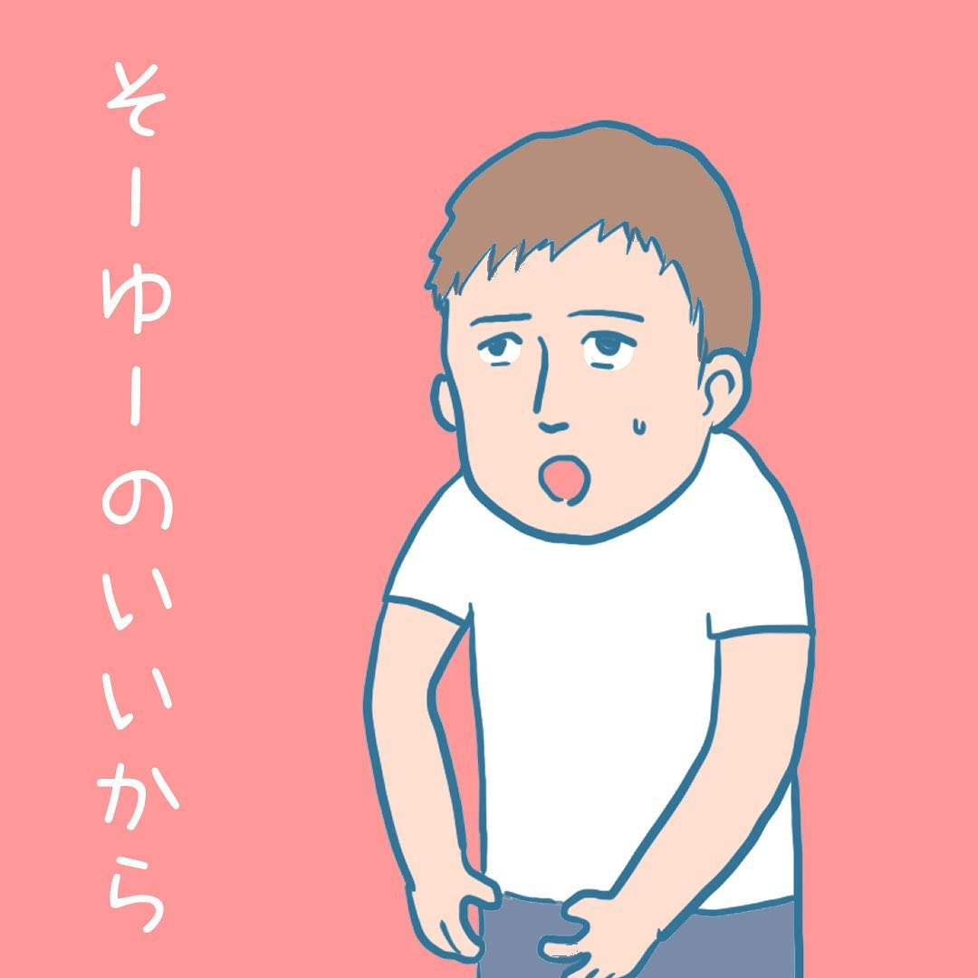 haruki_komugi_72659596_224428171879001_8509398128010507745_n