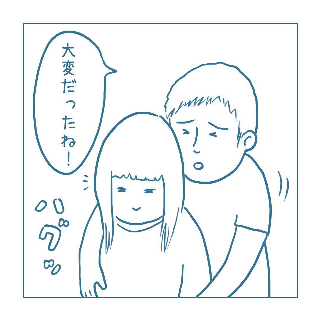 haruki_komugi_67980858_558233794979328_5848980609086408193_n