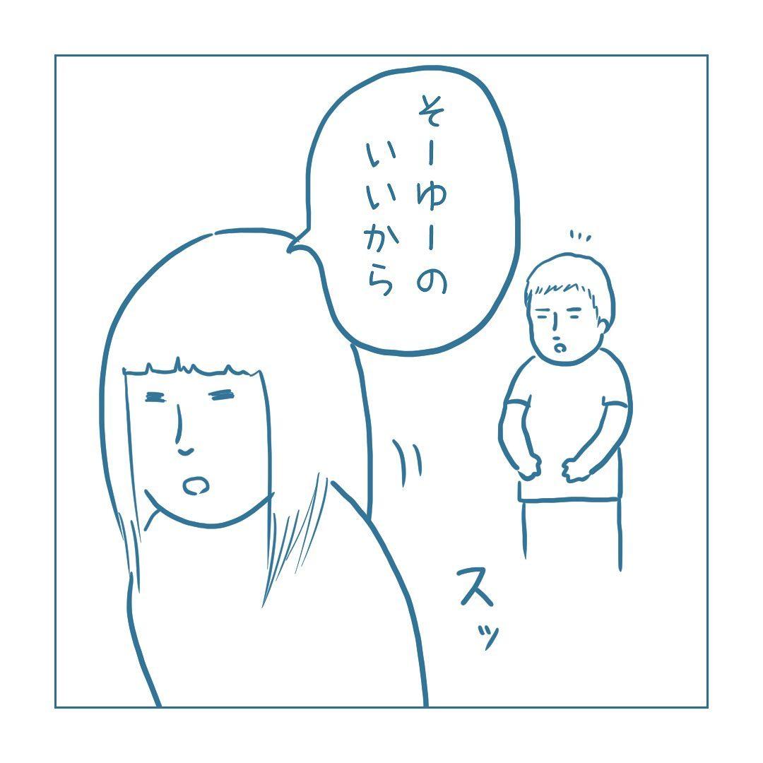 haruki_komugi_75586257_2619390034819686_2566188741203073067_n