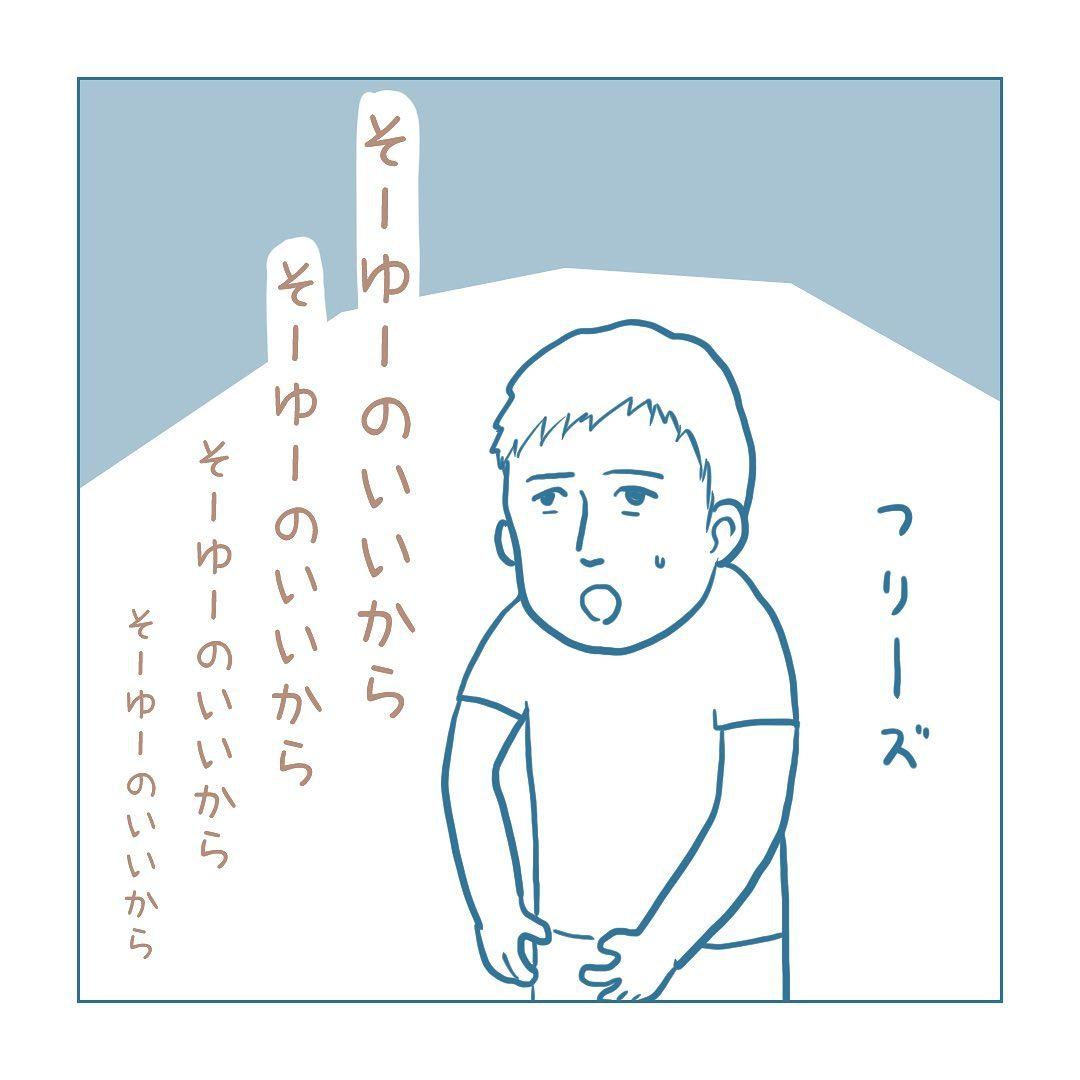 haruki_komugi_72786478_148366523116450_6509744867125645033_n