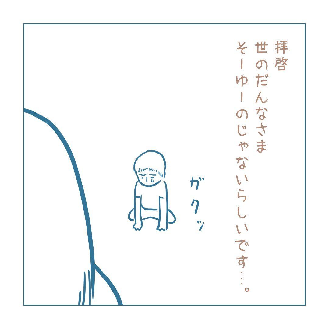haruki_komugi_73372120_2559381114295302_2361519823292592065_n