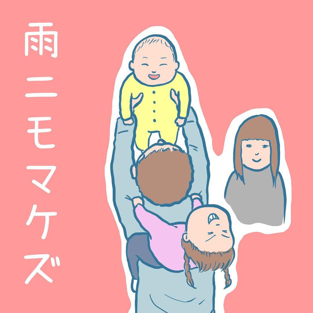haruki_komugi_79730700_191280522005691_5994737665042498066_n