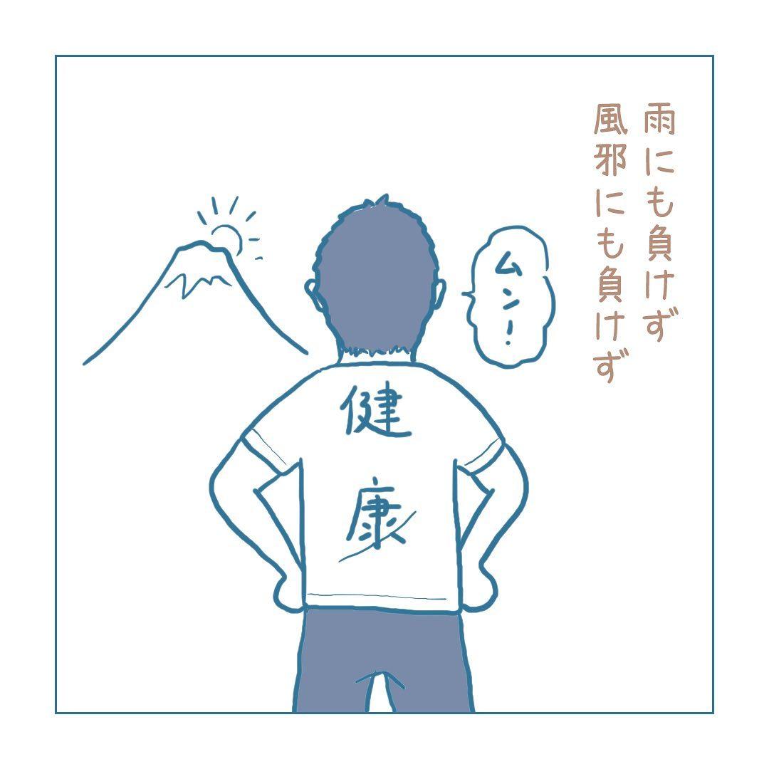 haruki_komugi_80334517_2526589324136389_7904170306569508601_n