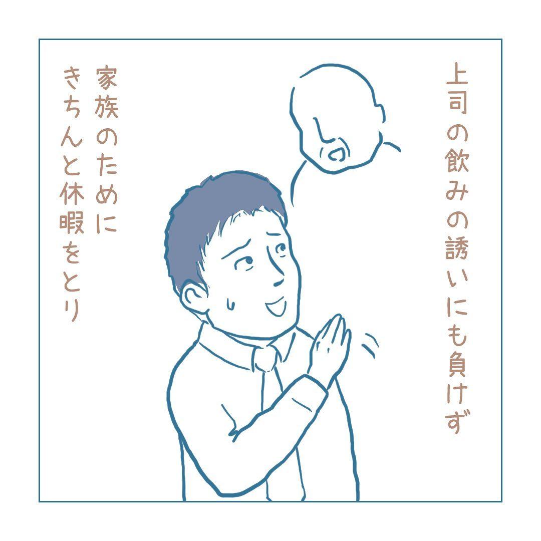 haruki_komugi_79138888_1841781229298664_8888602977910693281_n