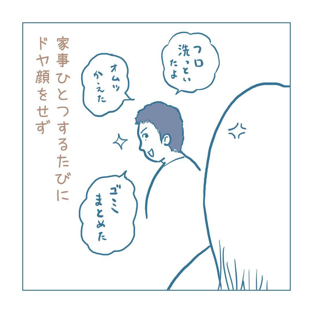 haruki_komugi_81097057_189756818872407_1903530415948665655_n