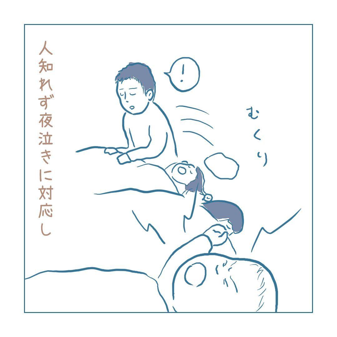 haruki_komugi_79756974_302947780641548_790065290651762699_n
