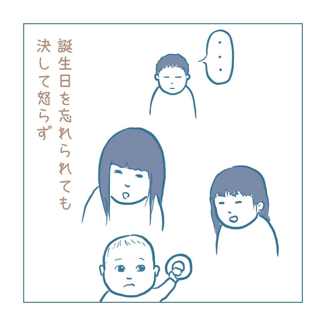 haruki_komugi_79021208_2470427963216319_7154690910997550110_n