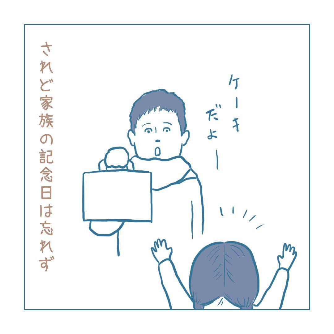 haruki_komugi_80494474_162156478339879_3561124575212640883_n