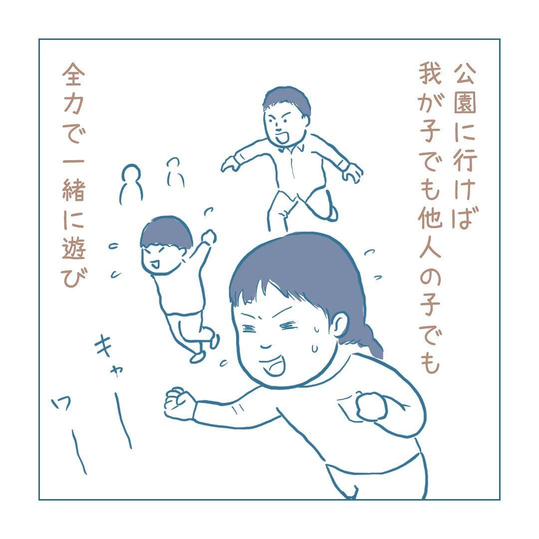 haruki_komugi_78765127_429416664605264_3928891808664200891_n