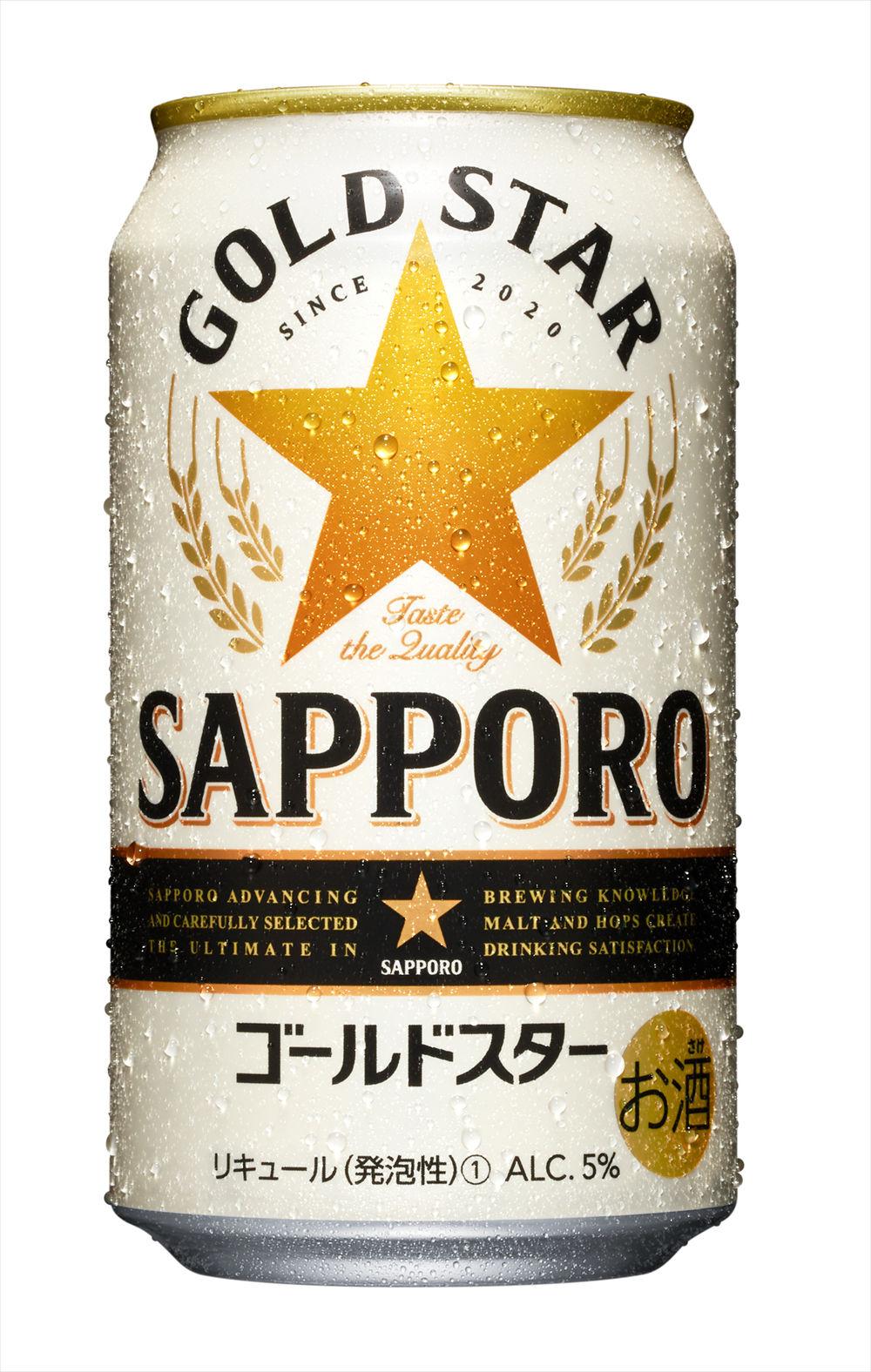 GOLD-STAR_350_A_W_R