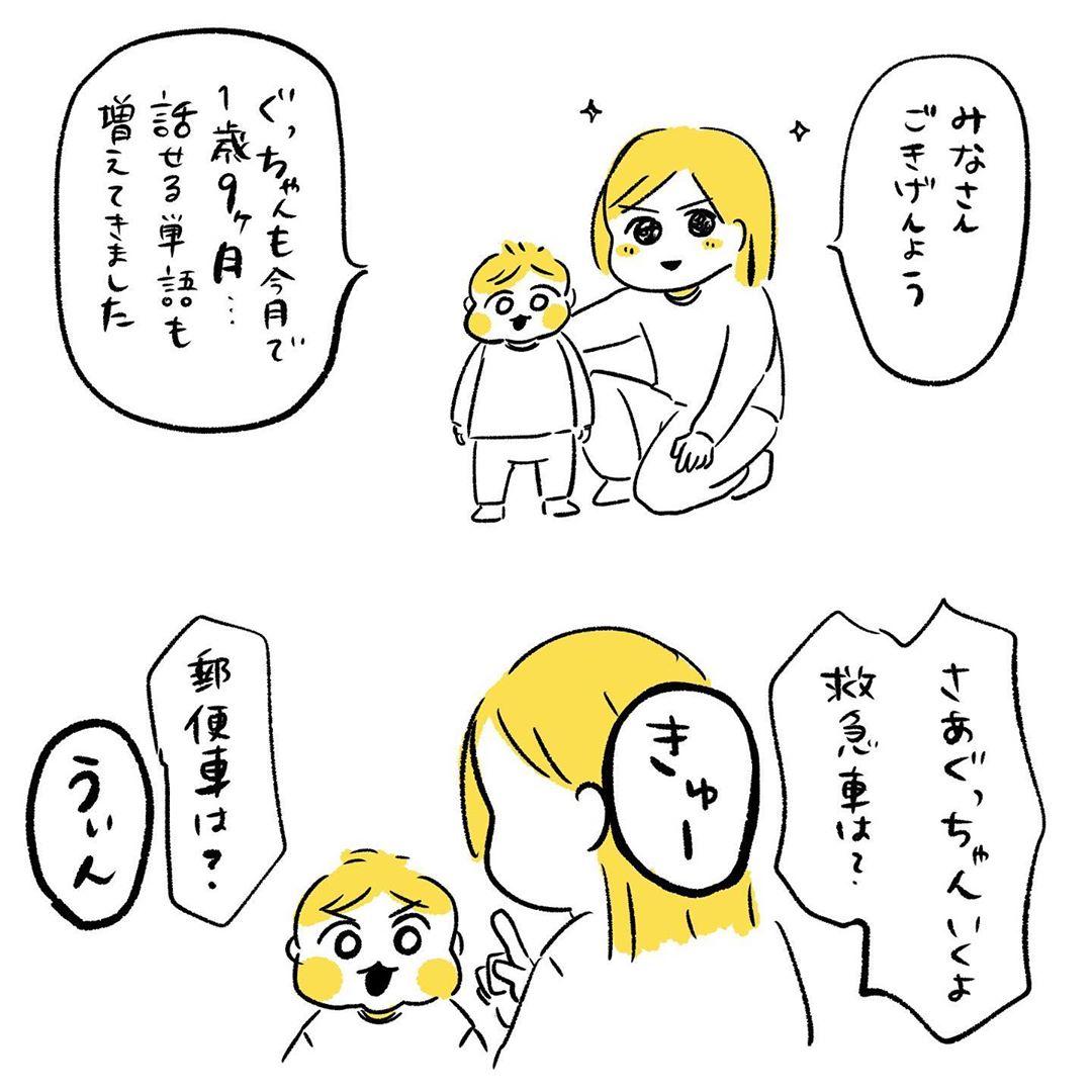 gu_mama_san_81931673_205095257198064_8865235590091906142_n