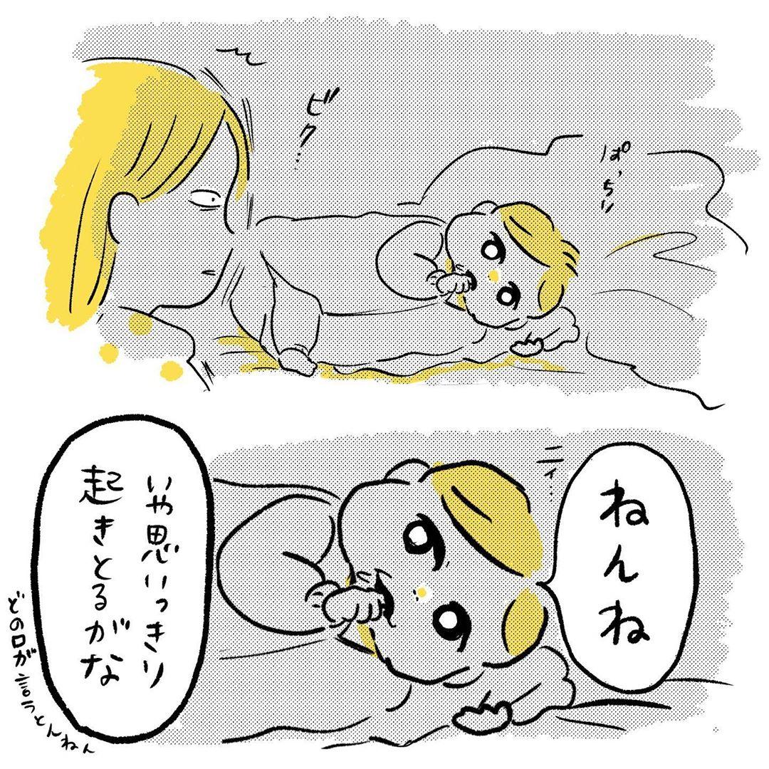 gu_mama_san_72291045_578815349613175_3465646231377005755_n