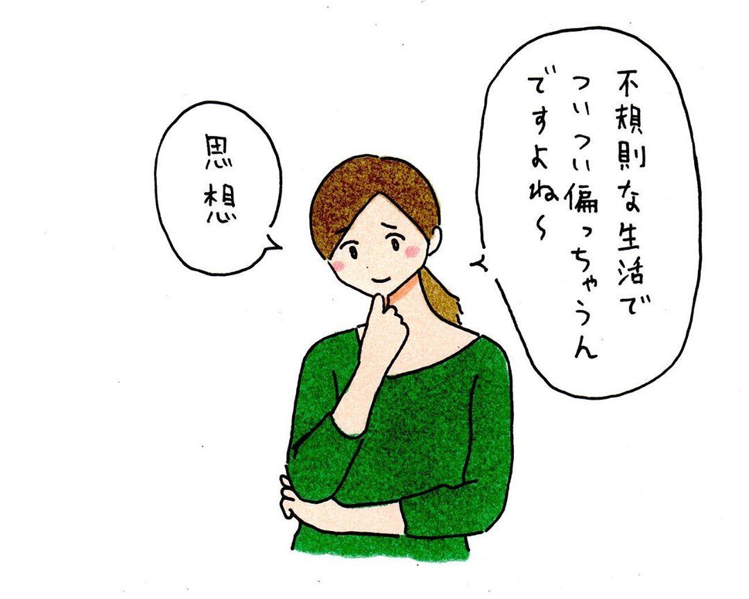 shiohigari114_79718143_207421843616042_167881823998708380_n