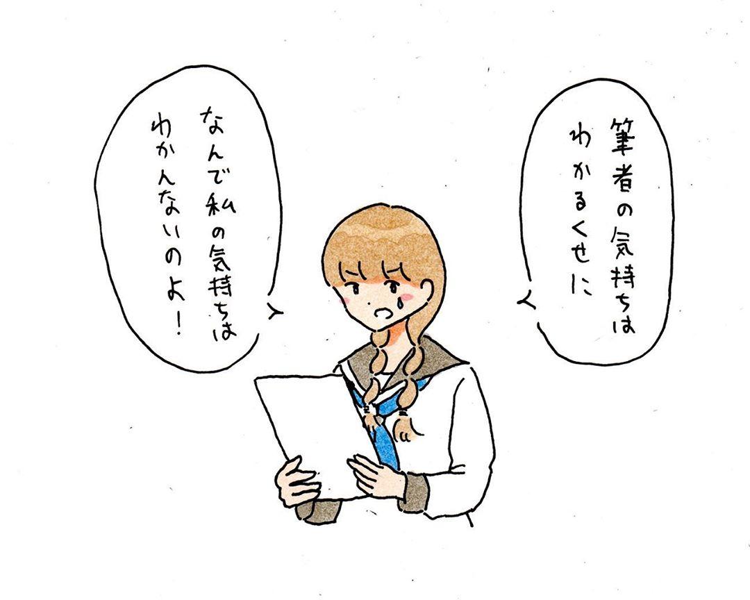 shiohigari114_81361652_1215924278613790_2878605817324652274_n