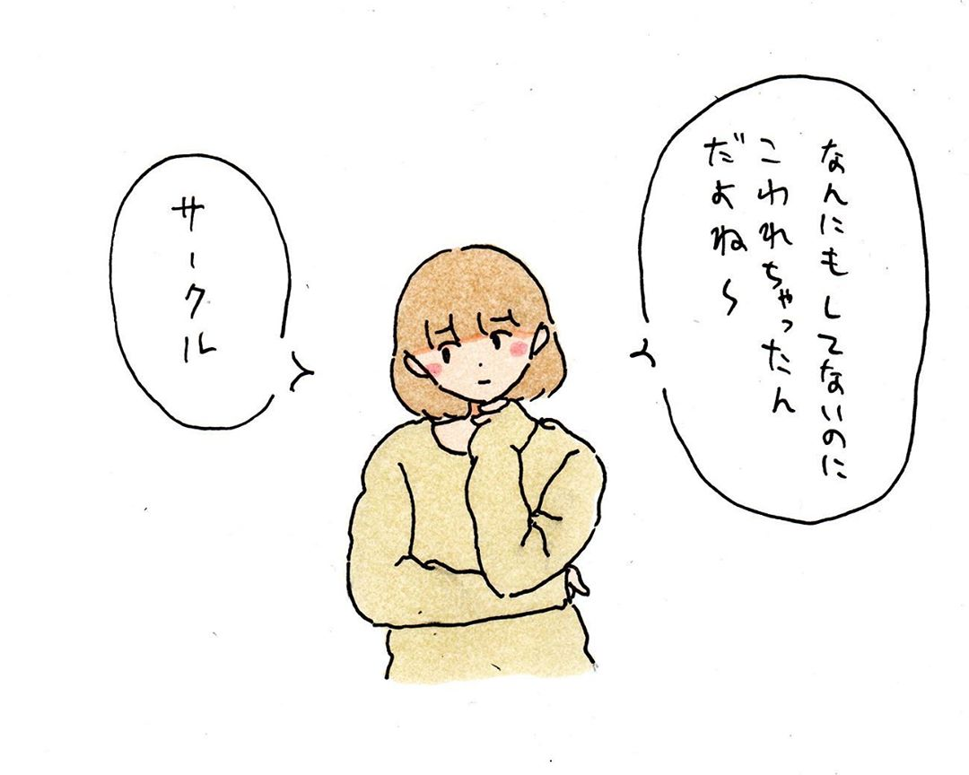 shiohigari114_82390300_775716899608842_8419597473250180390_n
