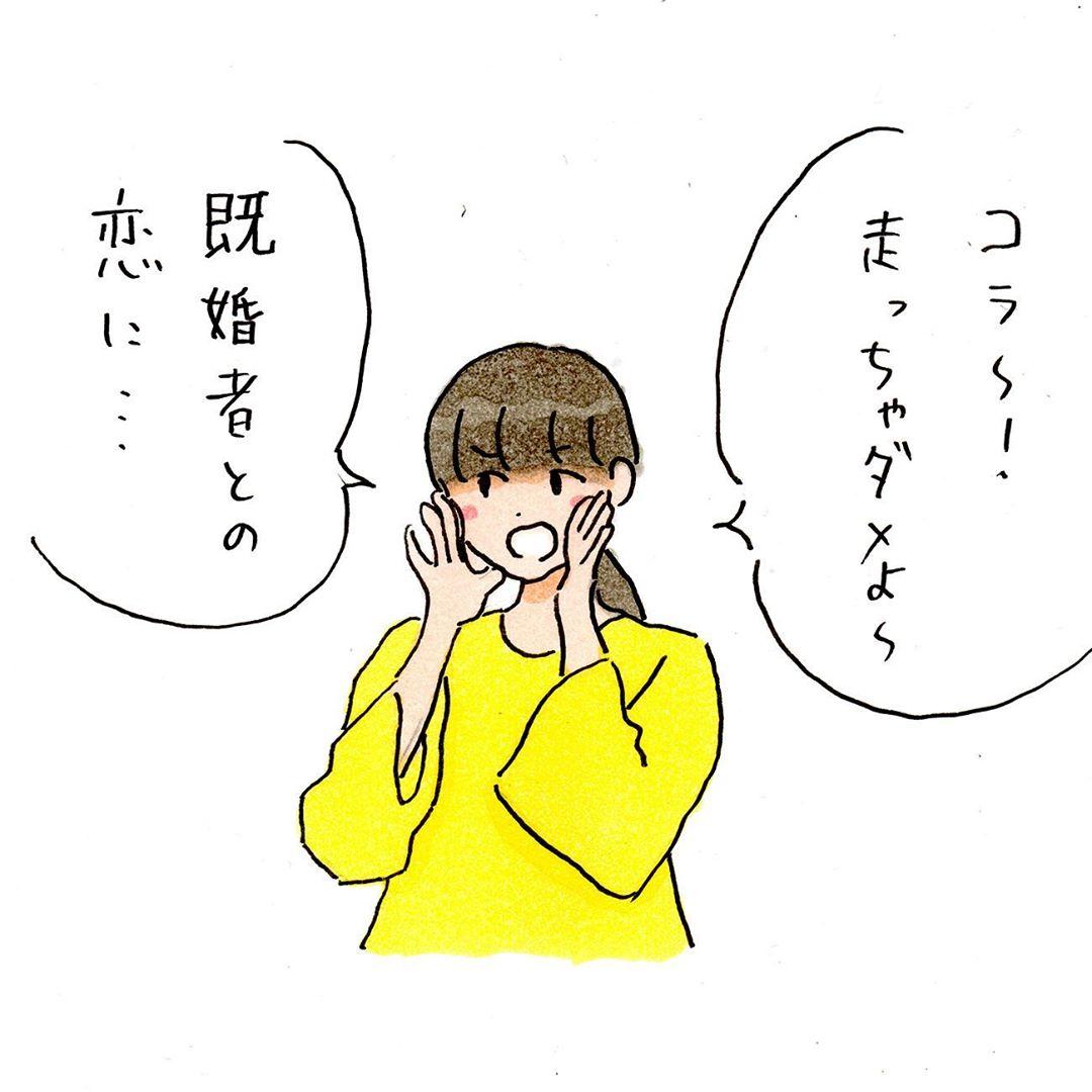 shiohigari114_84137900_538800606738496_3842564329750537644_n