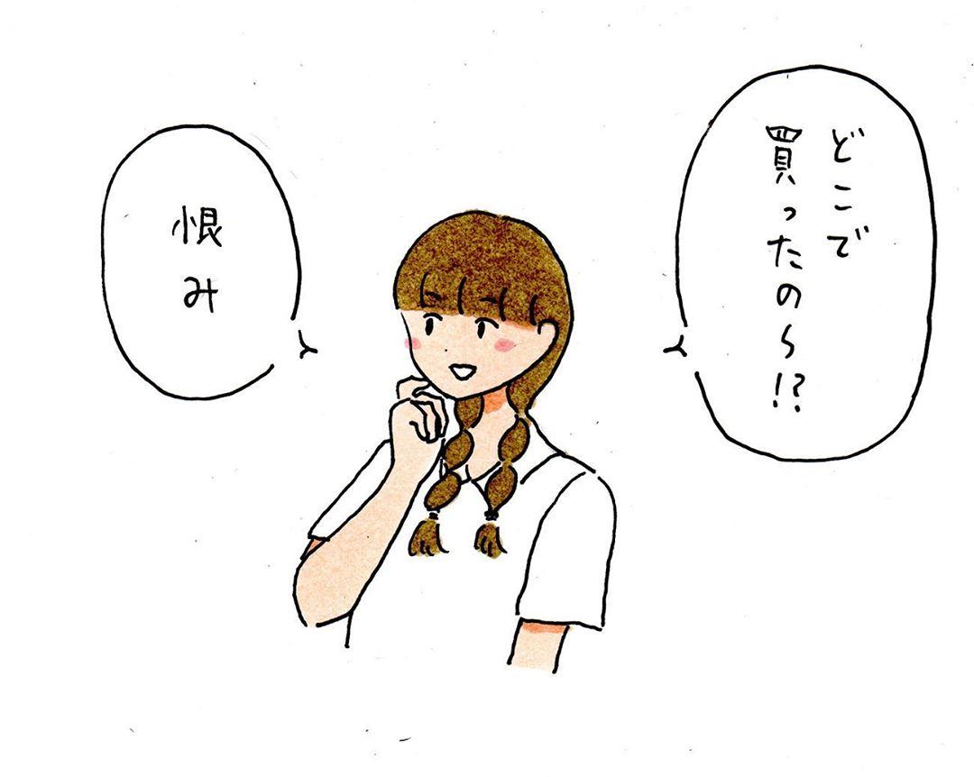 shiohigari114_82833576_1083551261986036_4033706023443298701_n