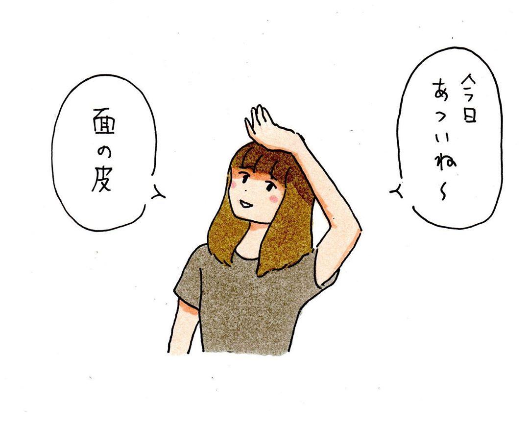 shiohigari114_82275737_196807764805267_1660776566187956621_n