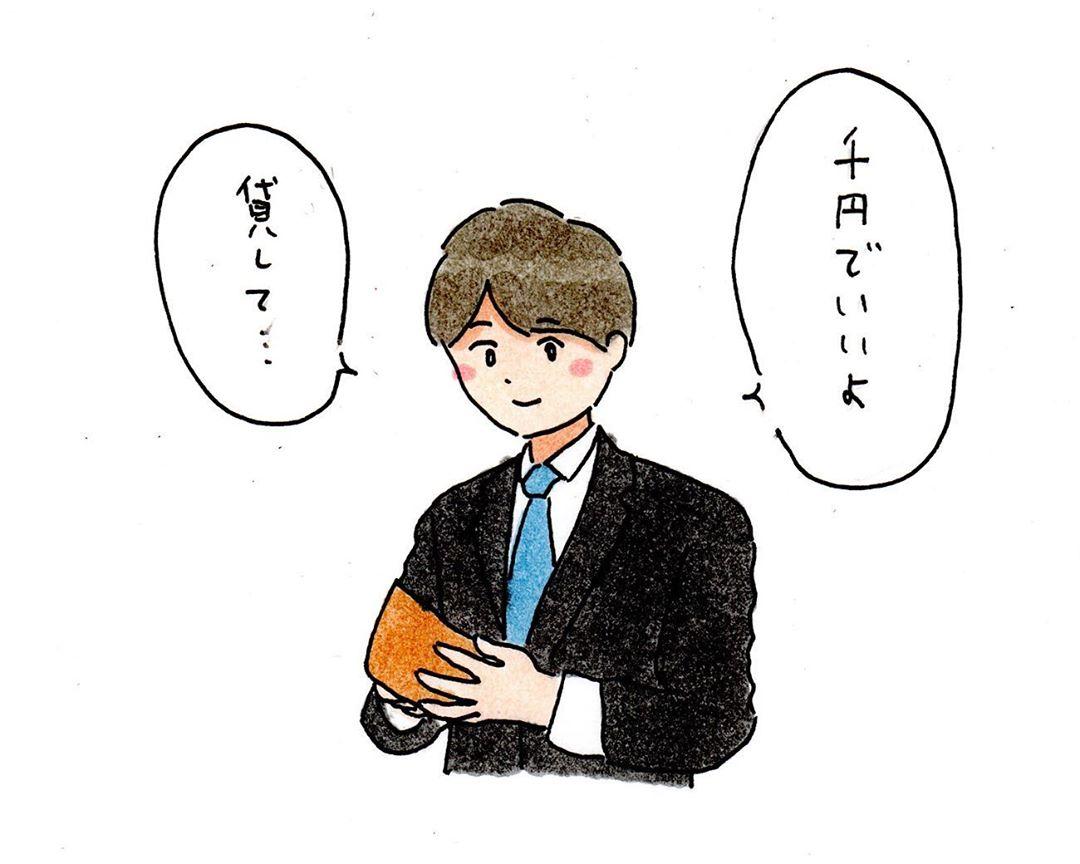 shiohigari114_71003441_1198120880383802_2796437947971022136_n
