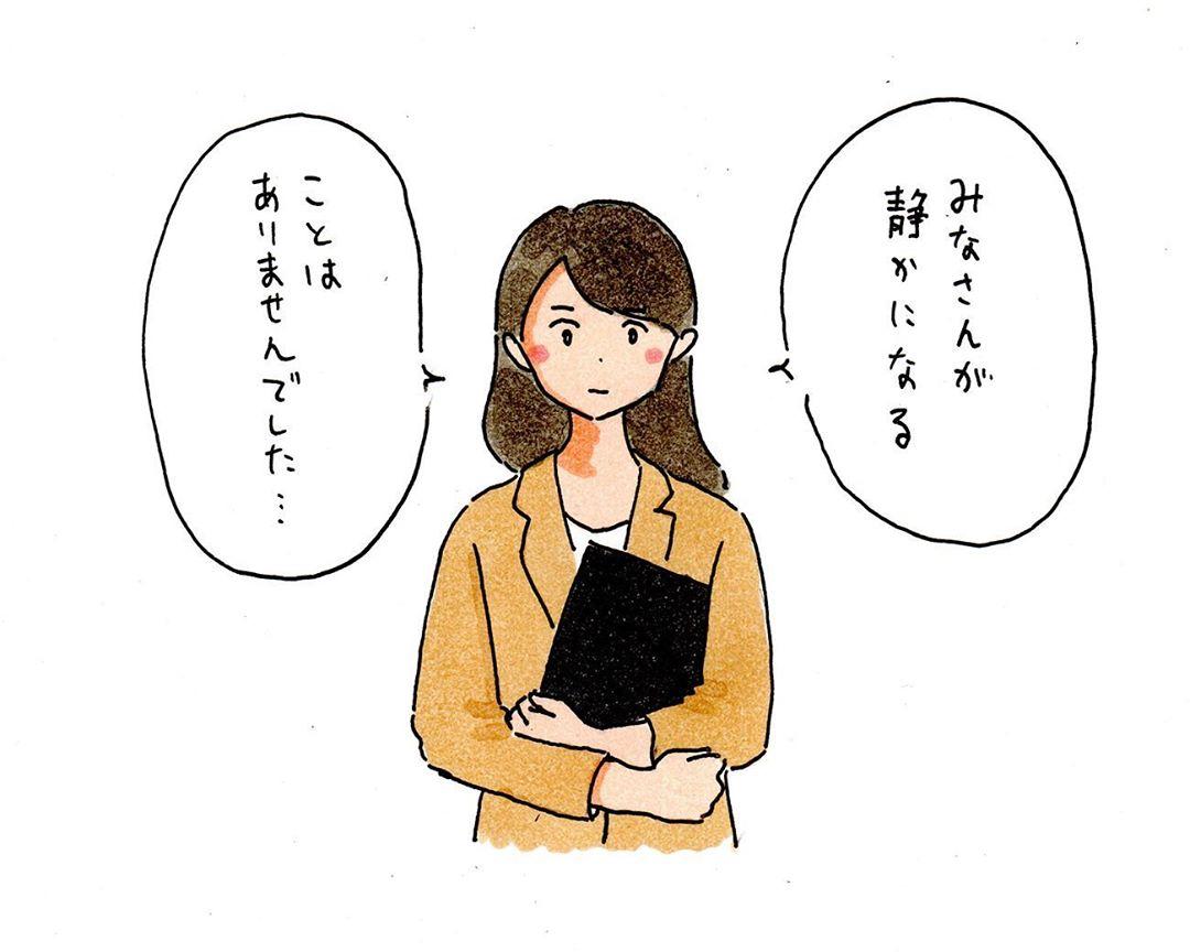 shiohigari114_69764864_2327726204207810_7005397223569648676_n