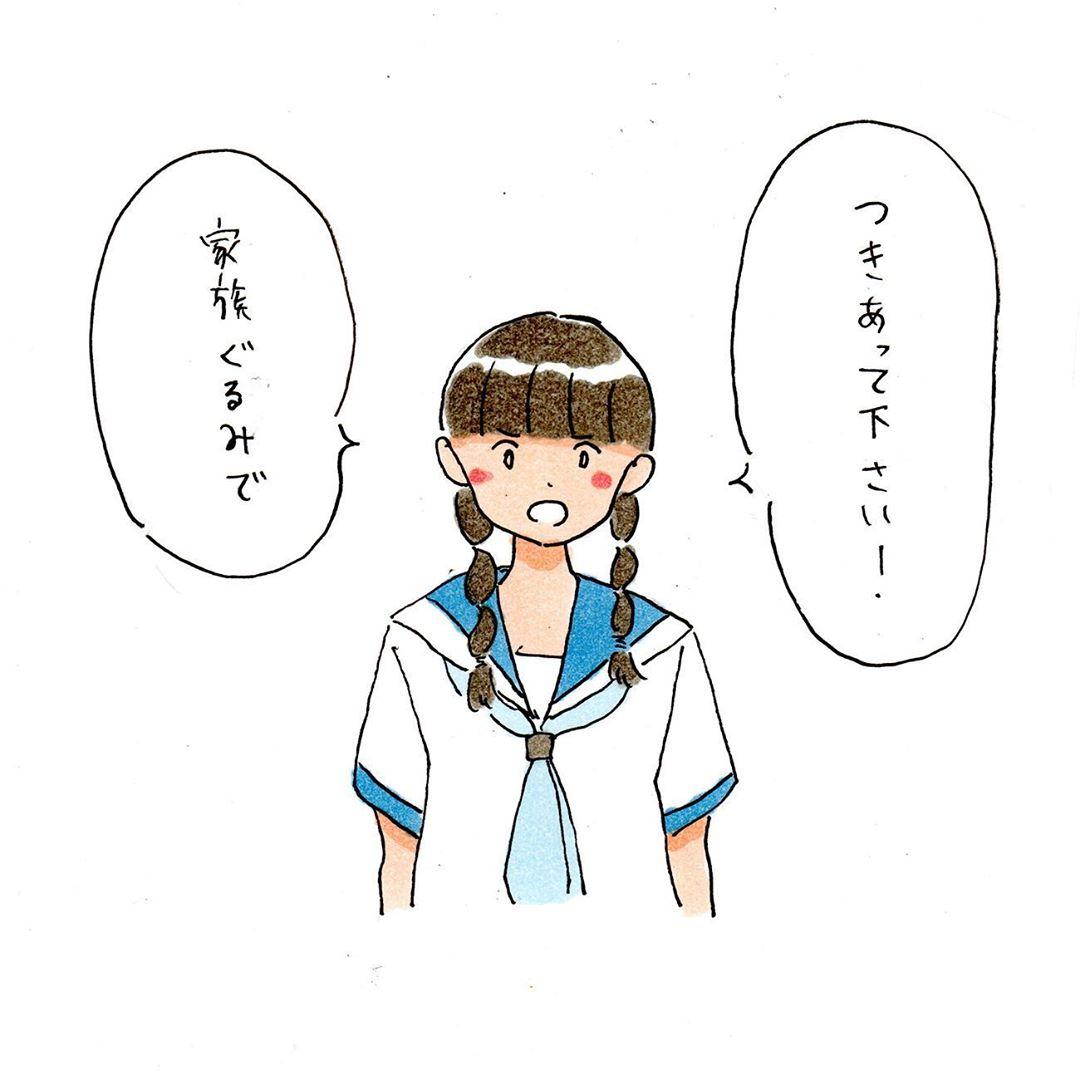 shiohigari114_70643392_494636928002329_2025329491629786901_n