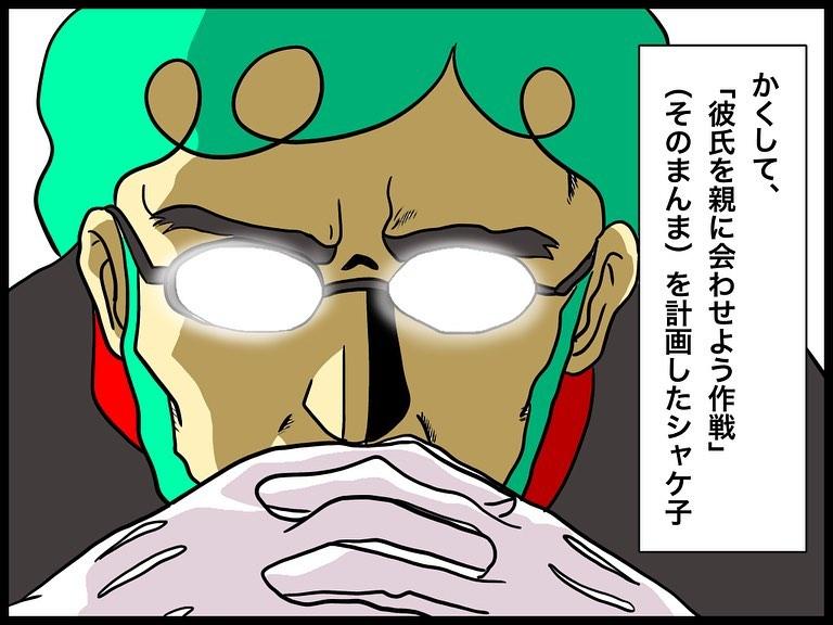 kumano_shakeko_75225419_100402588081792_5819989778496694838_n