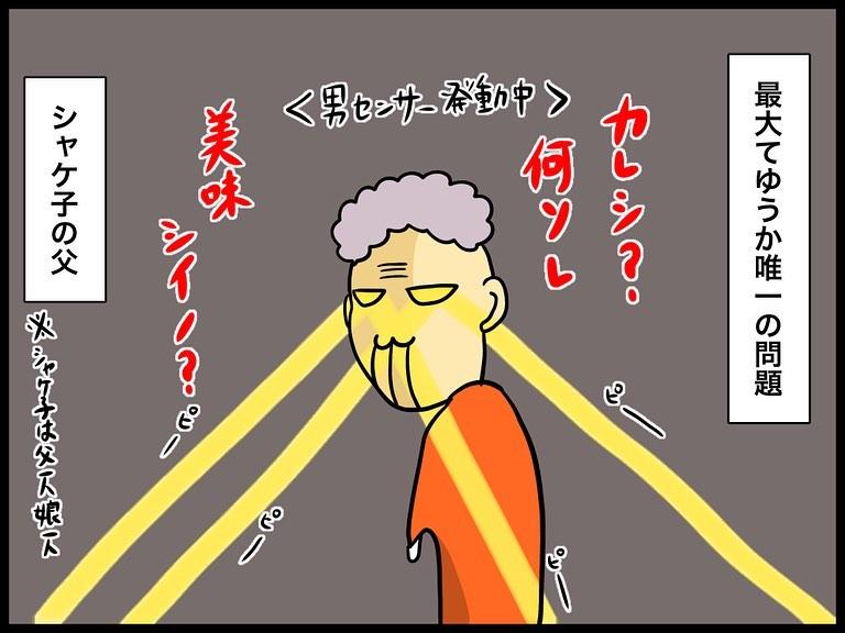 kumano_shakeko_73205981_1736785223120676_7337904857286024144_n