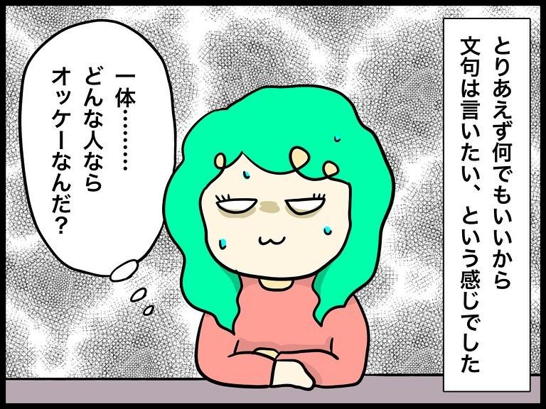 kumano_shakeko_73420451_147350459956136_8436527125027161766_n