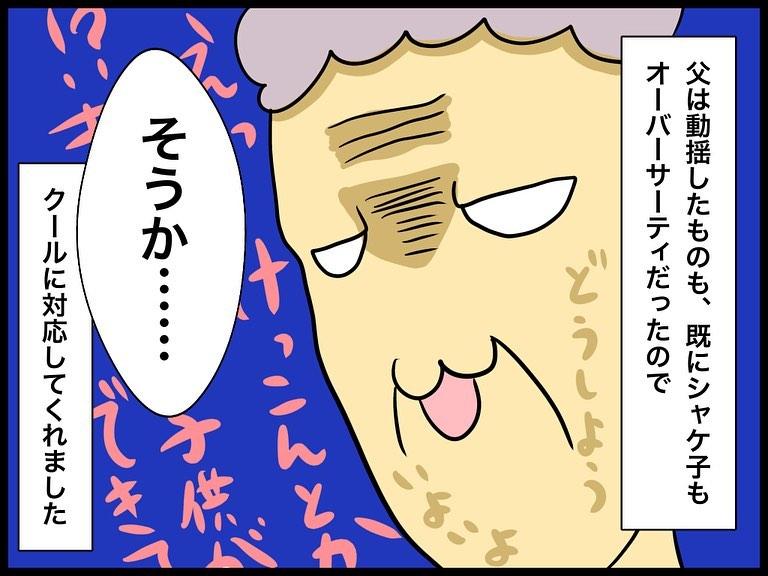 kumano_shakeko_73385873_113632346553149_7639830011738099423_n