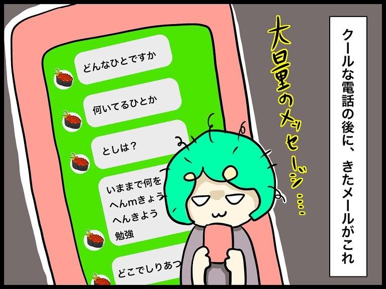kumano_shakeko_73170486_813316679126242_6561686415201339295_n