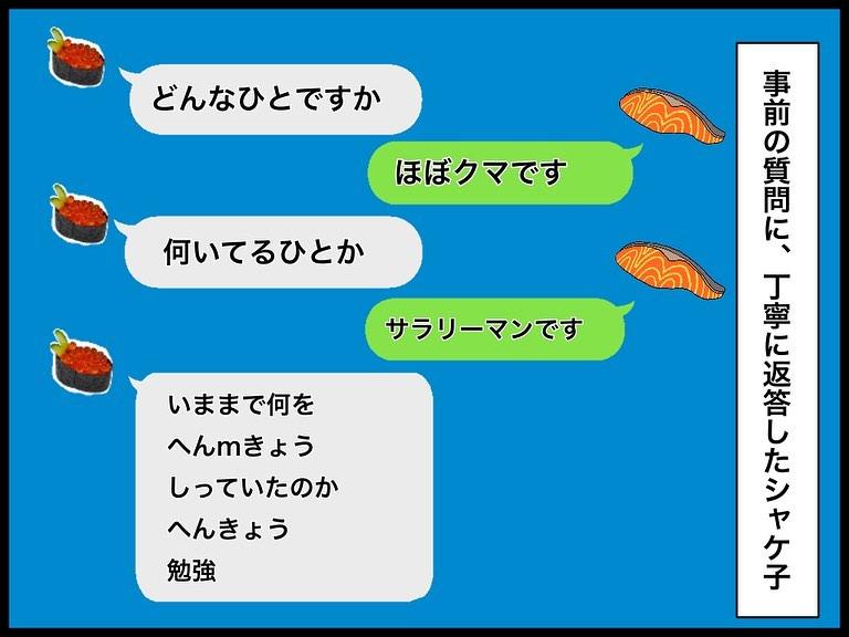 kumano_shakeko_72293121_114406403113550_1420455287786377928_n