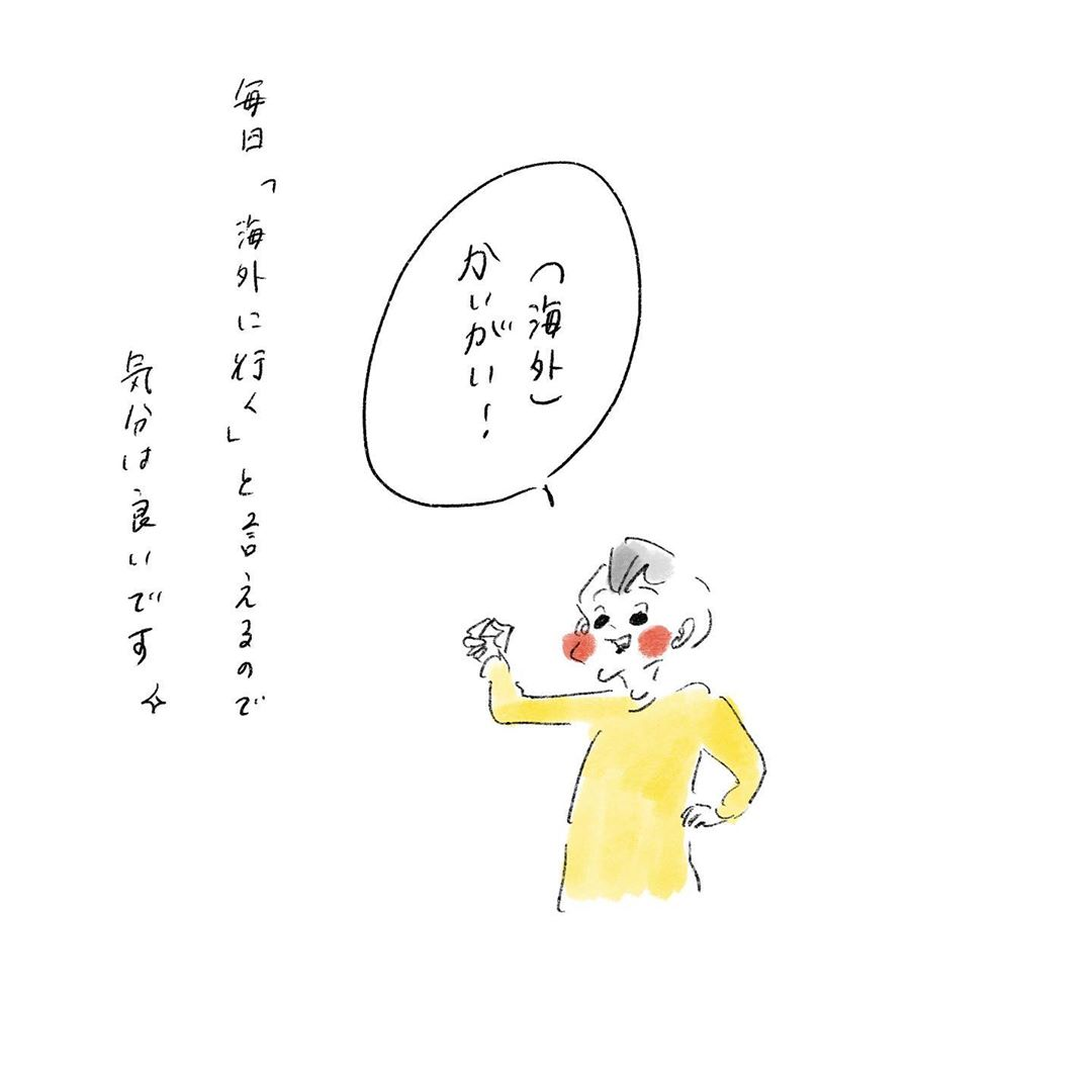 sayakayokomine_82936737_2822652814439952_6063593831724124667_n