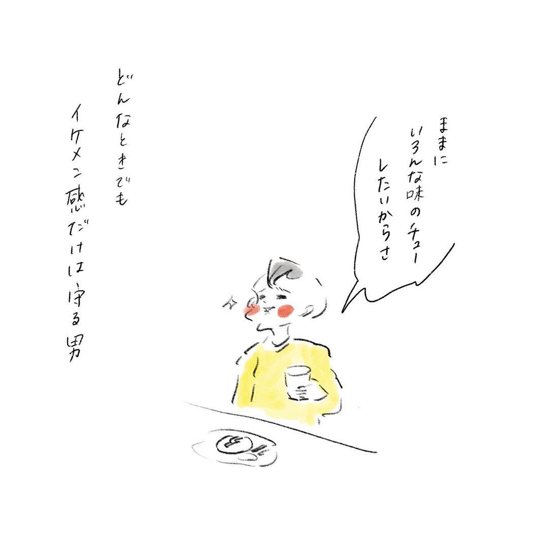 sayakayokomine_83029962_1132615520242309_3664931659449997819_n