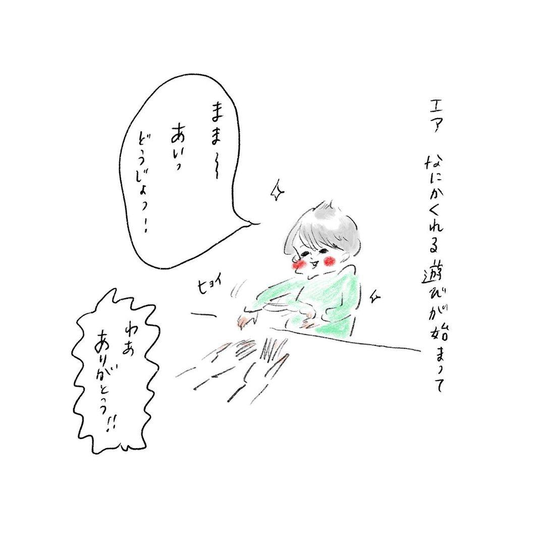 sayakayokomine_79274366_450513012518793_1446008190530492124_n