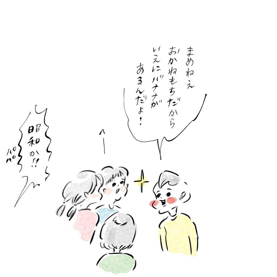 sayakayokomine_74434036_2533782726869168_847362682388220454_n