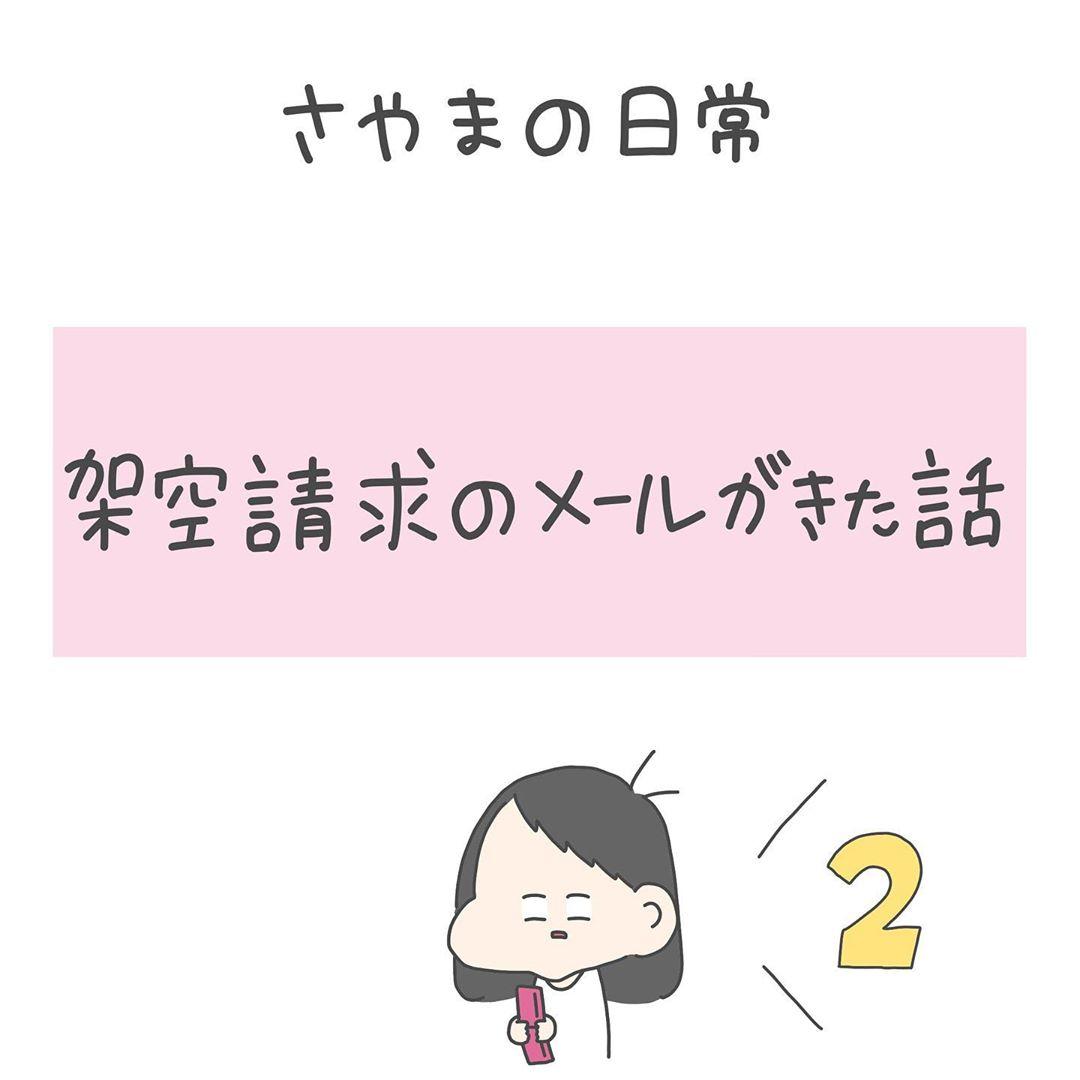 sayama_diary_71897040_564463847715312_1859359567507480214_n