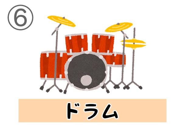 6drum