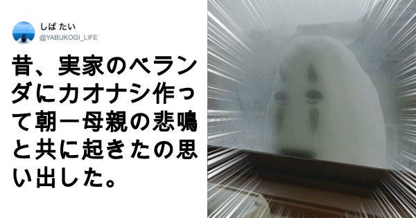 冬になると現れる「雪だるま職人」 10選