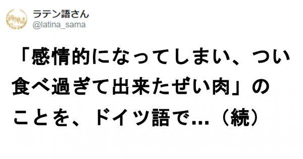 日本人にありがちなこの現象、海外でも「あるある」だった模様 8選