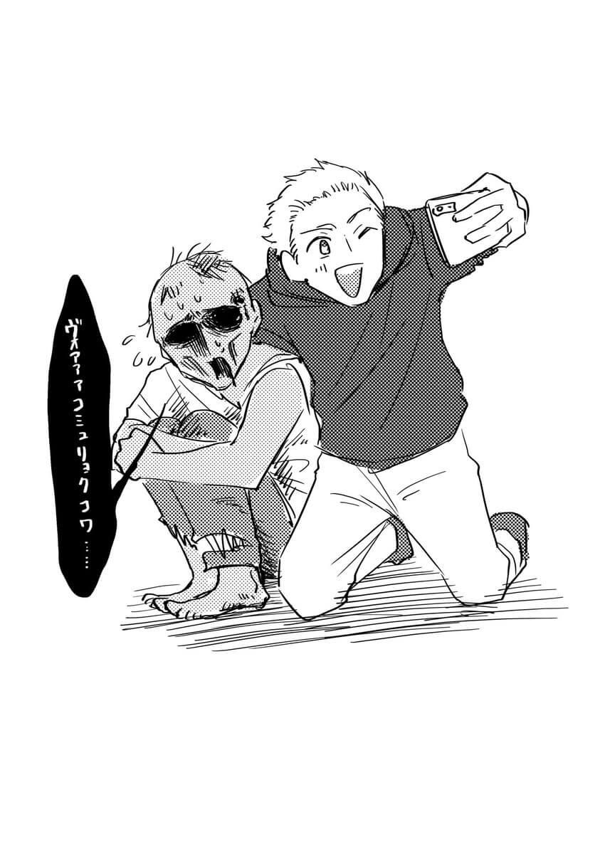 ゾンビと追いかけっこ03