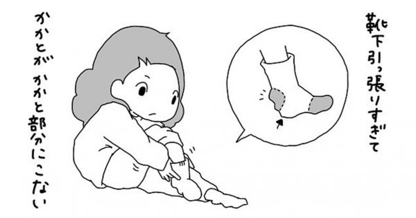 子供の「不器用な姿」ってなんでこんなに癒されるんだろう?